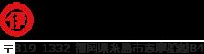 北伊醤油は明治30年創業、122年も続く日本有数の醤油蔵。福岡県の自然環境に恵まれた糸島半島で醤油を造っています。化学調味料を一切使用しない製法で今もなお昔と変わらぬこだわりの製法を守っています。
